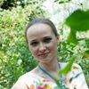 Olga Kiselkova