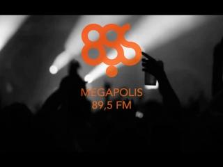 Megapolis FM: Артур Сопельник