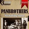 РОКАБИЛЛИ  |PanBrothers| БУХАРЕСТ | 3 ИЮНЯ