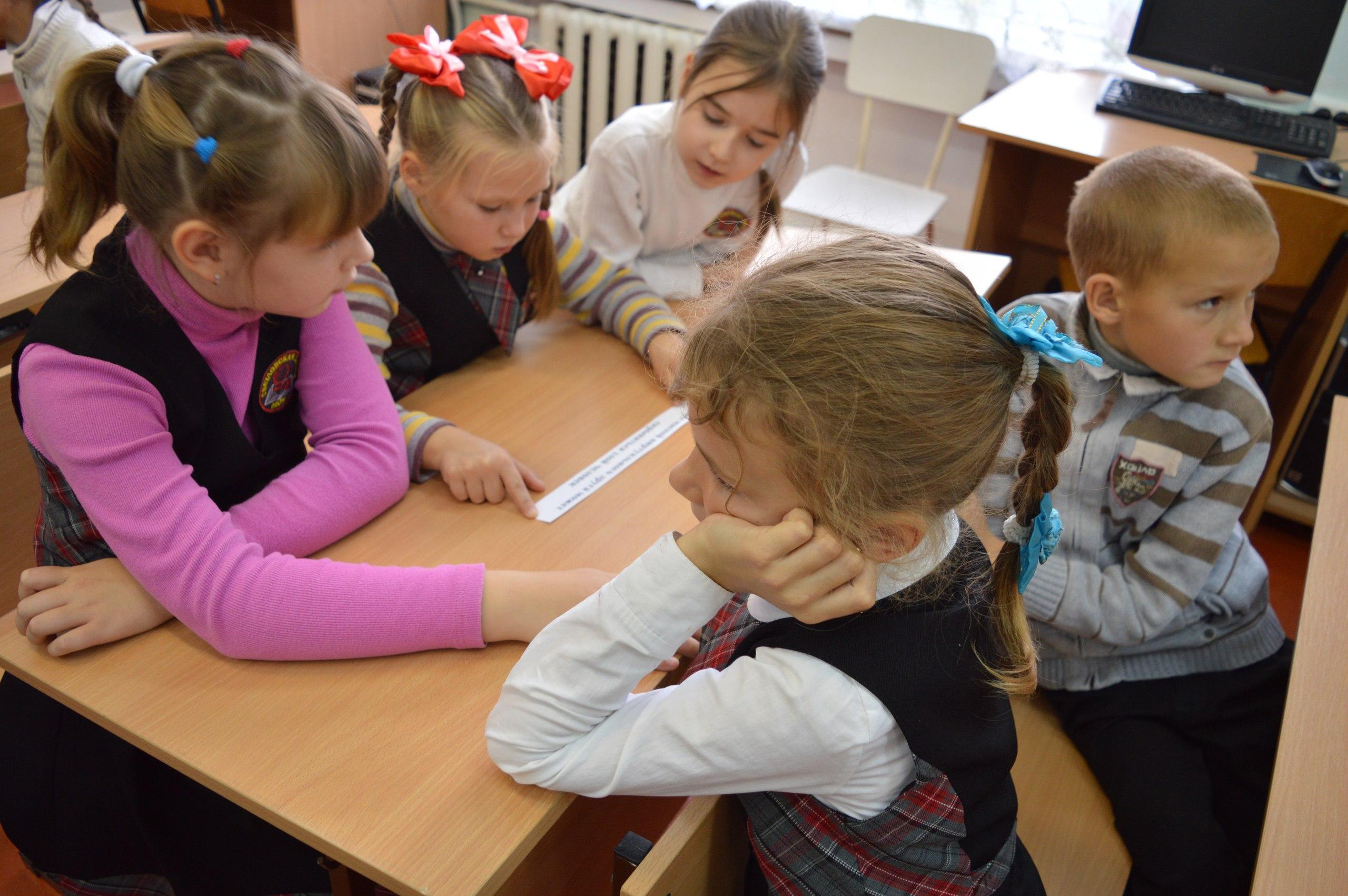 презентация счастливое детство для начальной школы