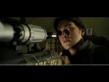 Особо опасен (2008) - ТРЕЙЛЕР НА РУССКОМ