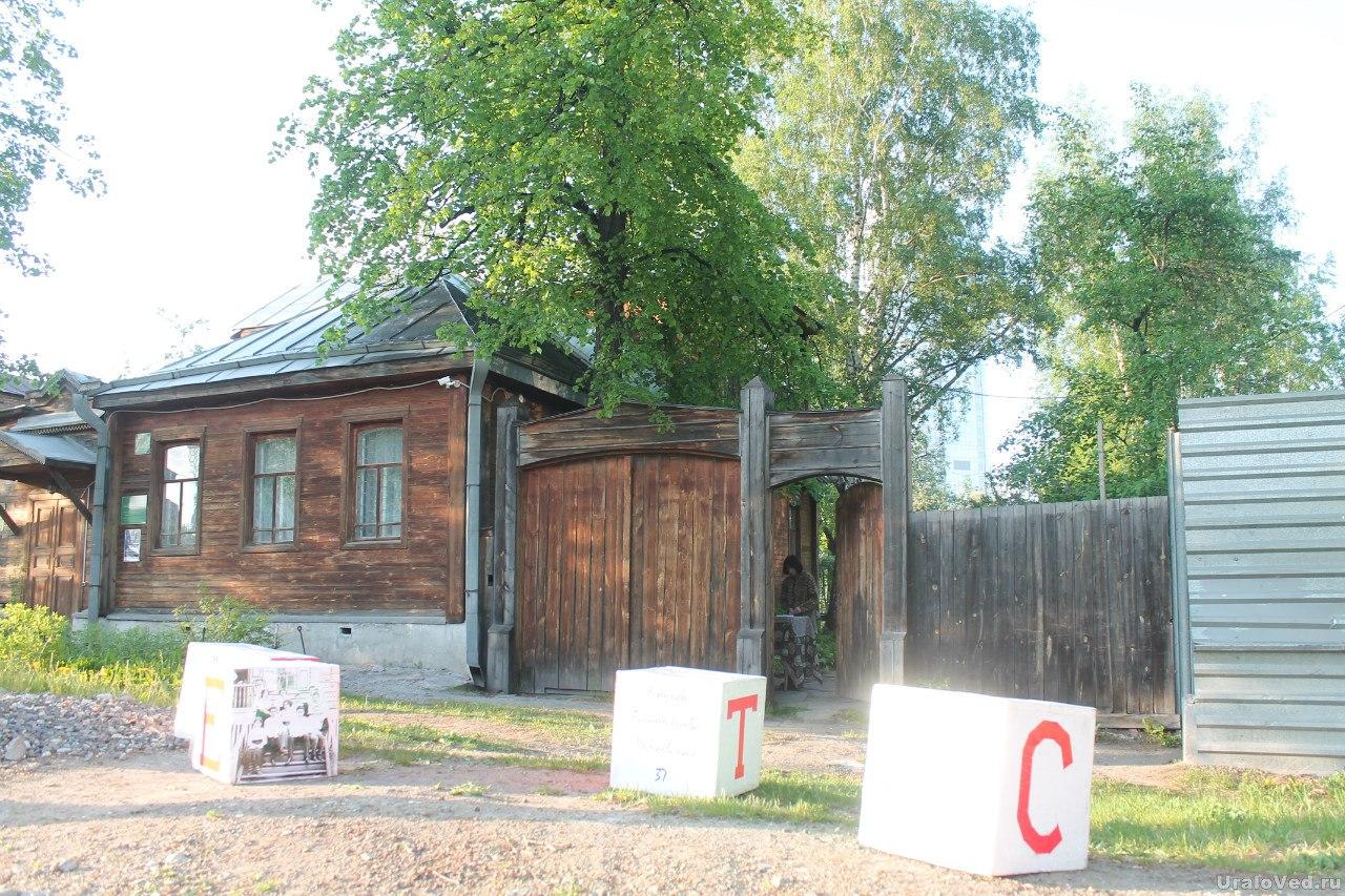 Музей истории плодового садоводства Сад Казанцева