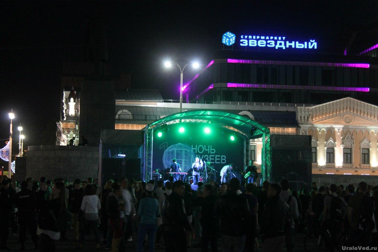 Концерт на Площади 1905 года