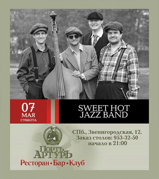 07.05 Sweet Hot Jazz Band в баре Порт Артур!