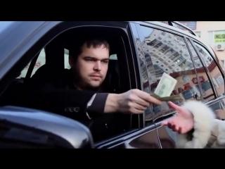 Как деньги меняют людей до неузнаваемости (6 sec)