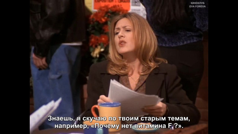 Ellen S05 E21 rus sub EVA FOREVA