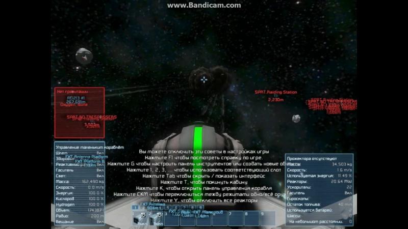 Space Enginners мой астероид в осаде! :)