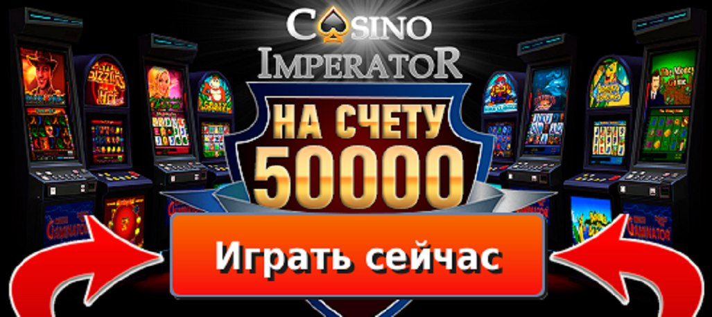 Карточная игра 1000 онлайн бесплатно