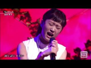 [Perf] Maeda Atsuko - Selfish @ Good TIme Music (21 Juni 2016)