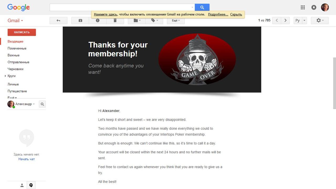 PokerStars Email Support - Poker Email List - Online Poker