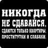Рома Попов