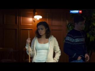 Возраст Любви (2016) / СУПЕР КИНО ФИЛЬМ
