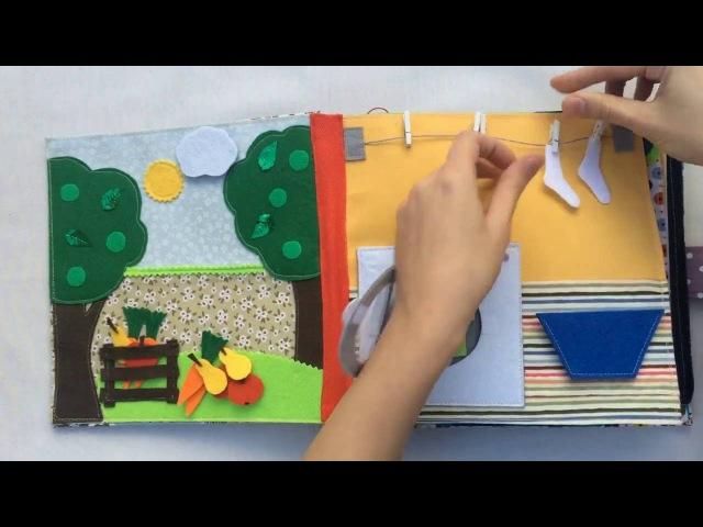 ЧУДО-КНИЖКА 2: лучшая умная игрушка для детей. НОВЫЕ СТРАНИЦЫ!