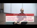 Марма массаж Мастер класс   Руки Грудь Голова   Николай Прокунин
