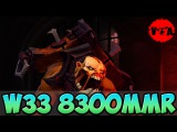 Dota 2 - w33 8300 Plays Lifestealer vol #1 - Ranked Match