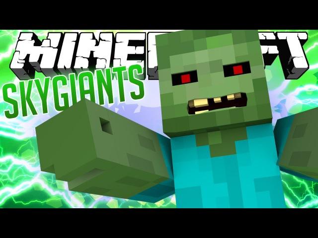 СКАЙ ВАРС С ГИГАНТАМИ! [Minecraft SkyGiants Mini-Game]