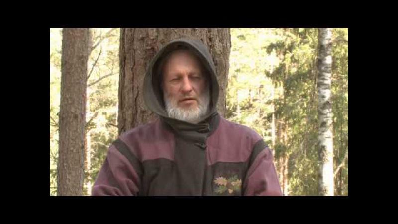 Владимир Антонов - Учение Дона Хуана Матуса, часть 1 (Кастанеда)