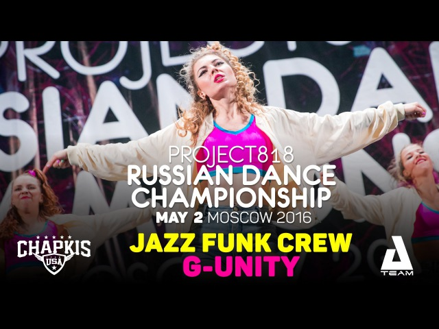 G-UNITY ★ Jazz Funk Crew ★ RDC16 ★ Project818 Russian Dance Championship ★ Moscow 2016