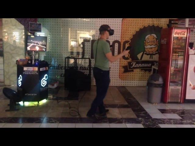 Gexagon VR HTC VIVE Санкт-Петербург ТРЦ Питерленд Виртуальная реальность КРУТО)!