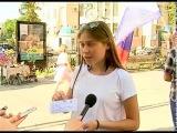 Голосуй за Пятигорск и Кисловодск! Новые БАНКНОТЫ в 2000 и 200 рублей