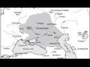 Рав М.Финкель тайны Хазарского царства Часть-2
