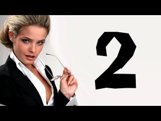 Высокая кухня 2 серия (2014) Мелодрама фильм сериал