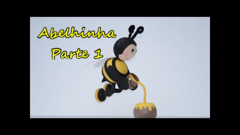 1/2 Fofucha abelhinha voando. Passo a passo...... Feliz 2016