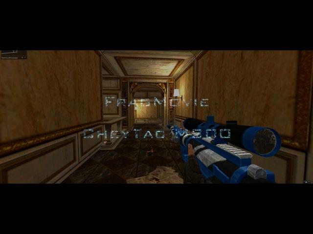 Point Blank FragMovie by CoolPack!CheyTac M200