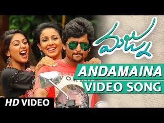 Majnu Songs | Andamaina Full Video Song | Nani | Anu Immanuel | Gopi Sunder