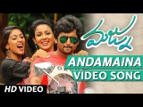 Majnu Songs | Andamaina Full Video Song | Nani | Anu Immanuel | Gopi Sunder