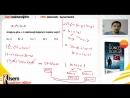 4 İlyas Güneş KPSS Matematik Çıkması Muhtemel Sorular 4 2016