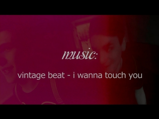 руслик▐ ▏◅ ◇ i wanna touch you◆