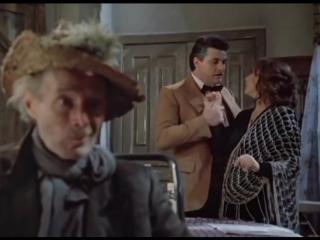 Миллион в брачной корзине. (1986).