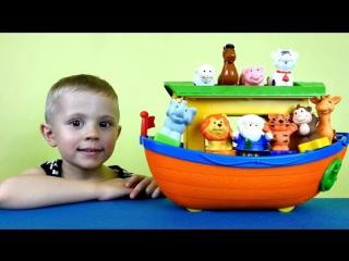 Малыш Даник и Ноев Ковчег - Развивающее видео для детей про животных