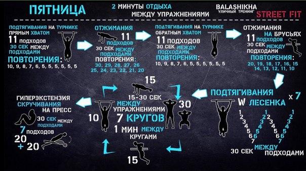 Фото №431809779 со страницы Nurislam Katipov