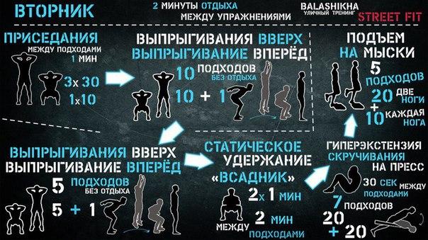 Фото №431809776 со страницы Nurislam Katipov