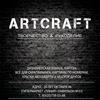 АртКрафт ( творчество, рукоделие, скрапбукинг)