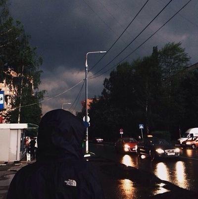 Тёма Миронов