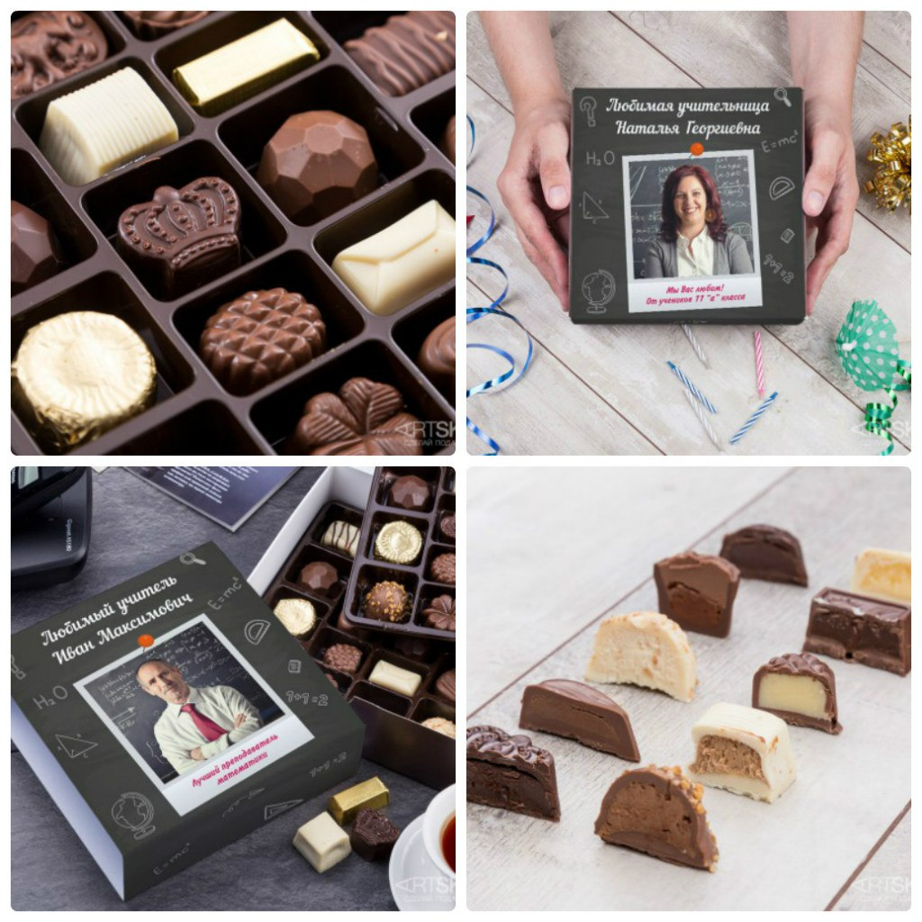 шоколад презент
