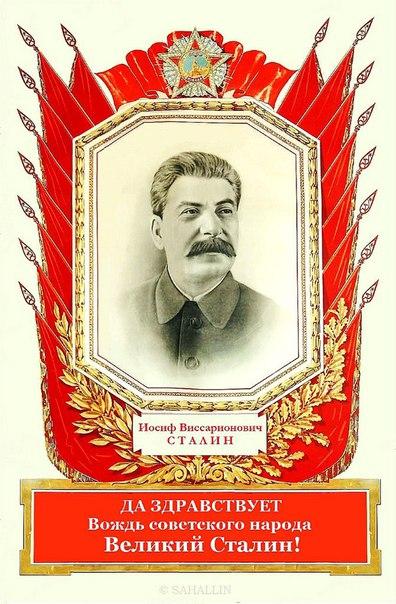 содержание красной книги россии