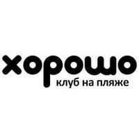 khorosho_club