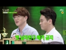 [JTBC] 마녀사냥.E109.Witch hunt Sung Sikyung Shin Dongyup Сон Шикен Ю Сеюн