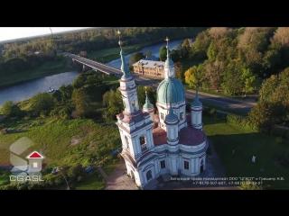 Аэросъемка города Кингисепп (Екатерининский собор)