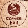 ☕ Сеть кафе Coffee hall. Доставка еды. Тольятти.