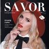Журнал SAVOR