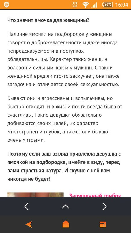Ирина Михайлова |