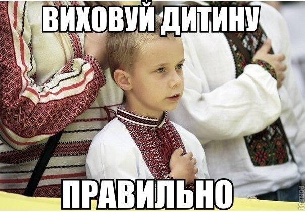 Позиция Путина по Крыму достойная, вызывающая уважение, - Янукович об оккупации полуострова - Цензор.НЕТ 3341