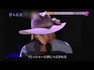 Lady Gaga - Perfect Illusion (Acoustic Live at Japanese Show