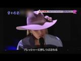 Lady Gaga - Perfect Illusion (Acoustic Live at Japanese Show Sukkiri)