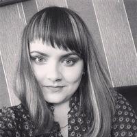 Катерина Сойфер